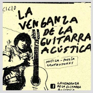 La venganza de la guitarra acústica